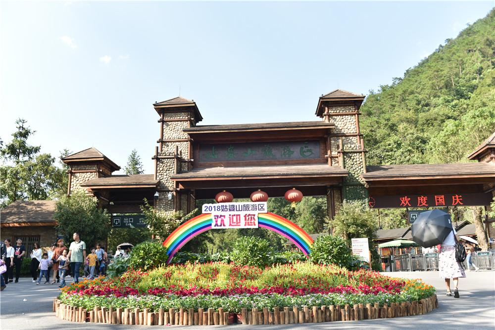 广西贺州市新版亚博体育app下载山景区通过国家5A级旅游景区景观质量评审