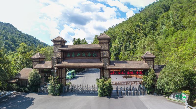广西贺州市旅游实业集团有限公司招聘启事